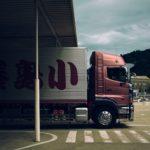 Bewerbung als Lkw-Fahrer - was man wissen sollte [2021]